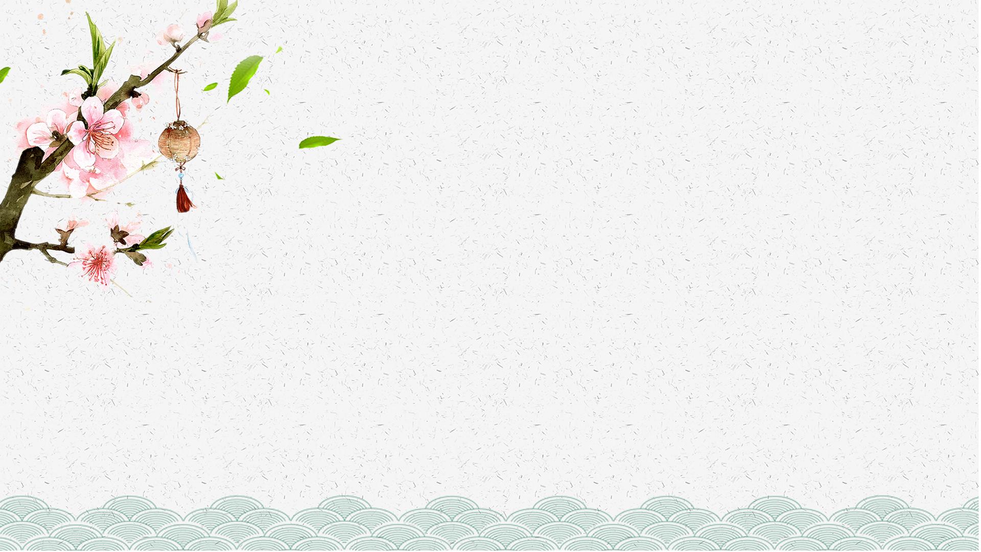 带杂点的纸张背景小清新中国风ppt背景(2张)