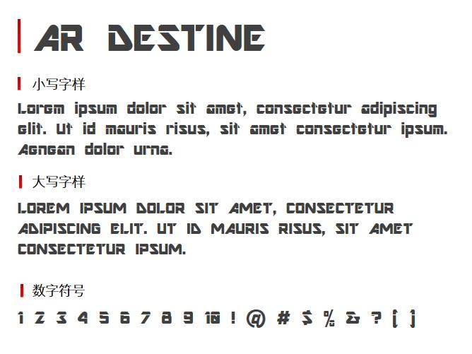 AR DESTINE字体