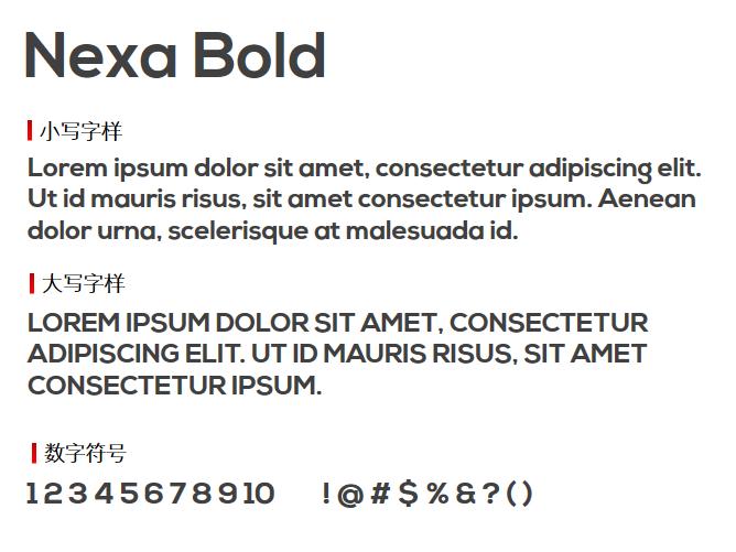 Nexa Bold字体