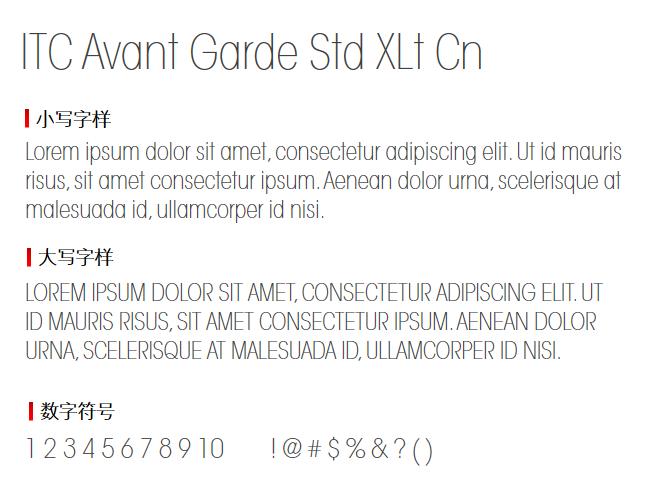 ITC Avant Garde Std XLt Cn字体