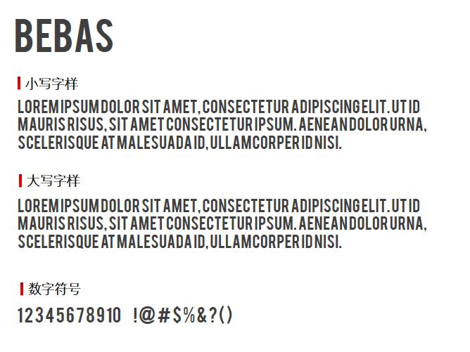 Bebas字体