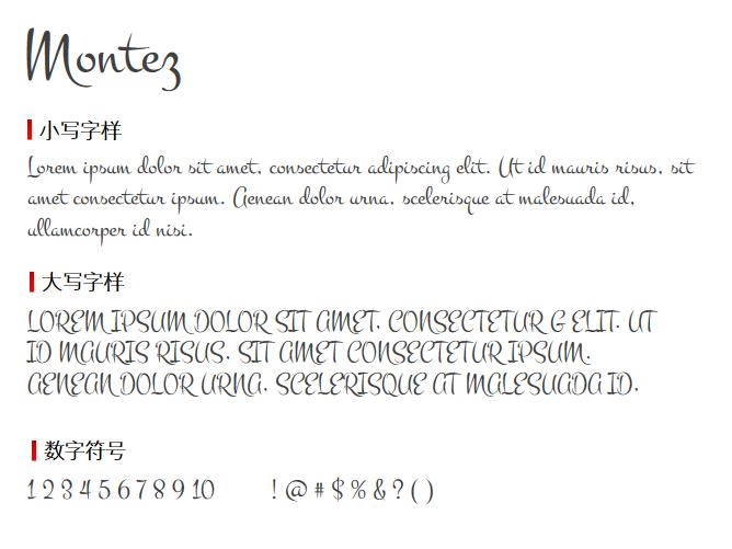 Montez字体