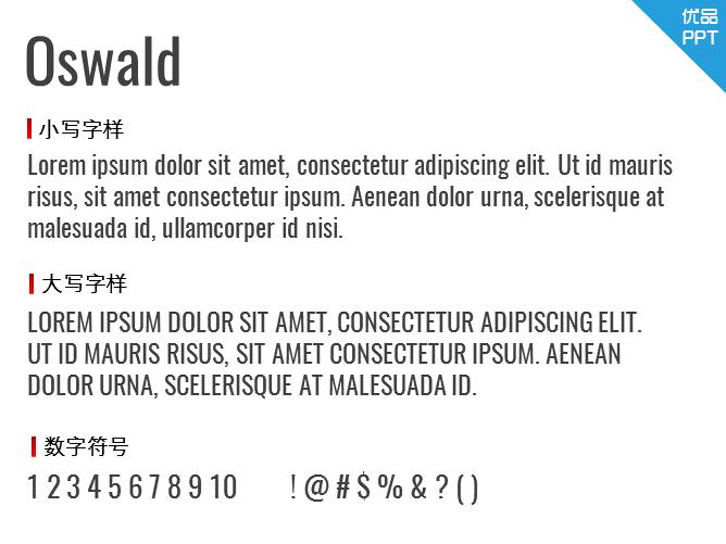 Oswald字体