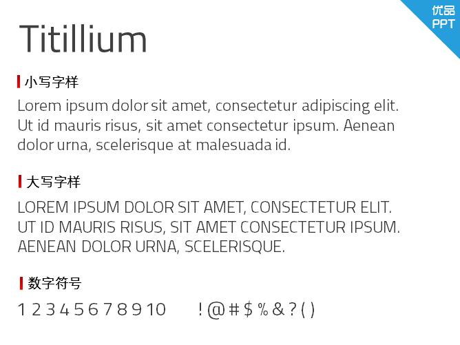 Titillium字体